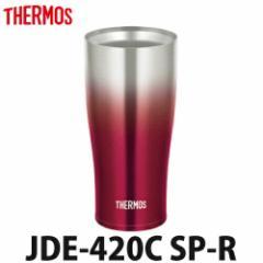 【真空断熱タンブラー】サーモス JDE-420C SP-R