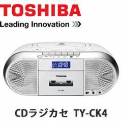 東芝【ラジカセ】 TY-CK4(S)