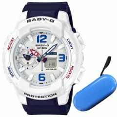 【セット】ブルー1本用時計ケースセット【国内正規品】 CASIO 【腕時計】 BGA-230SC-7BJF BABY-G[BGA230SC7BJF]
