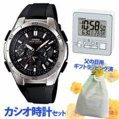 【父の日ギフトラッピング済】【セット】カシオ 腕時計 WVQ-M410-1AJF wave cepter(ウェーブセプター)&カシオ電波置時計 DQD-805J-8JF
