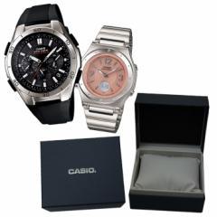 【セット】 CASIO(カシオ) 【腕時計】 WVQ-M410-1AJF メンズ・LWA-M141D-4AJF レディース・時計ペア箱 通常 セット