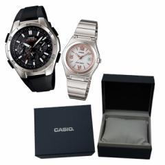 【セット】 CASIO(カシオ) 【腕時計】 WVQ-M410-1AJF メンズ・LWQ-10DJ-7A2JF レディース・時計ペア箱 通常 セット