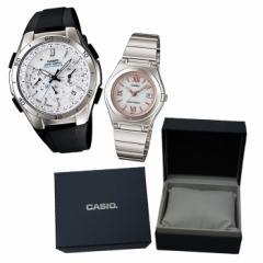 【セット】 CASIO(カシオ) 【腕時計】 WVQ-M410-7AJF メンズ・LWQ-10DJ-7A2JF レディース・ペア箱 カシオ通常 セット