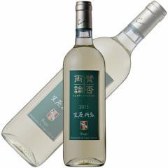 クネ 賛否両論 セレクションワイン  クネ・ホワイト 2015 750ml  白ワイン 辛口【メール便不可】