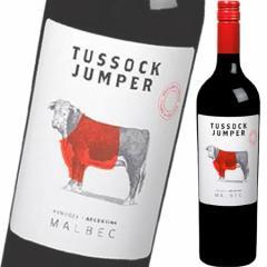 【赤ワイン】タサック・ジャンパー マルベック 赤 2014 (アルゼンチン/サン・ファン) 【雌牛】