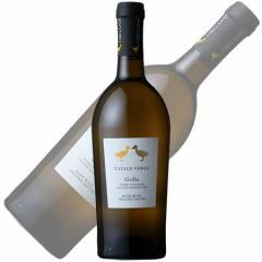 ナターレ・ヴェルガ オーガニック グリッロ [2015] 750ml 白ワイン 辛口【メール便不可】