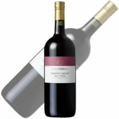 マグナムボトル モンテベッロ カベルネ・メルロー [2013] 1500ml 赤ワイン ライトボディ【メール便不可】
