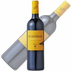 シャトー ル・バレイル 2012 750ml 赤ワイン ミディアムボディ【メール便不可】