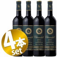 【赤ワインセット4本】クラレンドル・ルージュ バイ・シャトー・オー・ブリオン 2012 750ml クラレンス・ディロン・ワインズ