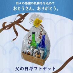 (父の日ギフト)(セット)日本酒 男山 国芳名取酒 & 日本酒 丹頂鶴 & 缶つま ほたて 角煮 各1個