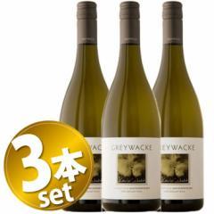 【白ワイン3本セット】グレイワッキ ソーヴィニョン・ブラン 2015 750ml