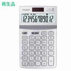【R】【電卓】カシオ JF-Z200WE-N メーカー再生品