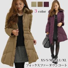 【送料無料】全3色  ウエストダウンコート アウター レディース 大きいサイズ XS S M L LL XL ct6061