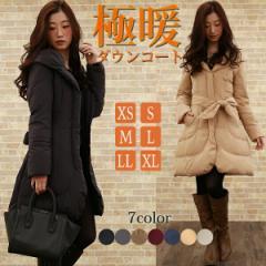 全7色 ダウンコート ジャケット ロングコート  レディース ct6066 アウター 大きいサイズ XS S M L LL XL コート
