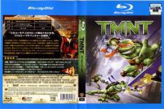 ミュータント・タートルズ -TMNT-|中古ブルーレイ【中古】