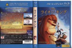 ライオン・キング|中古ブルーレイ【中古】