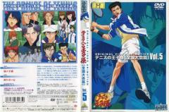 テニスの王子様 全国大会篇 Vol.5|中古DVD【中古】