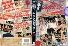 ジ・アウトサイダー 2011 vol.2|中古DVD【中古】