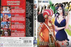 ONE PIECE ワンピース 17thシーズン ドレスローザ編 R-3|中古DVD【中古】