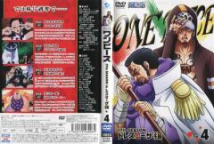 ONE PIECE ワンピース 17thシーズン ドレスローザ編 R-4|中古DVD【中古】