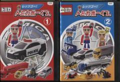 レッツゴー!トミカボーイズ 1〜2 (全2枚)(全巻セットDVD) 中古DVD【中古】