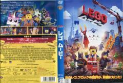 LEGOムービー|中古DVD【中古】