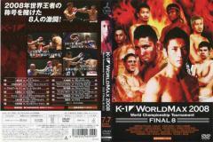 K-1 WORLD MAX 2008 World Championship Tournament -FINAL8-|中古DVD