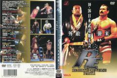 全日本プロレス RE-BIRTH&RE-VIRSE PART.1|中古DVD