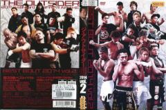 ジ・アウトサイダー 2014 vol.2 ベストバウト|中古DVD【中古】