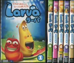 Larva ラーバ SEASON1 1〜6 (全6枚)(全巻セットDVD)|中古DVD【中古】