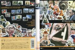 ヤン・シュヴァンクマイエル短篇集(背表紙に日焼け有り) (1965〜1994年) [字幕]|中古DVD