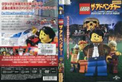 LEGO ザ・アドベンチャー|中古DVD【中古】