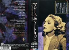 【VHSです】マレーネ・ディートリッヒ [字幕] 中古ビデオ [K]【中古】