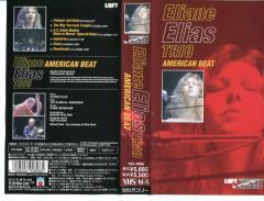 【VHSです】Eliane Elias TRIO AMERICAN BEAT 中古ビデオ【中古】