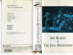 【VHSです】アート・ブレイキー&ジャズ・メッセンジャーズ 中古ビデオ【中古】