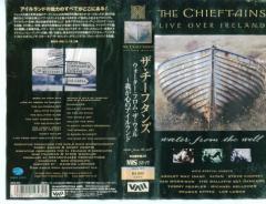 【VHSです】ザ・チーフタンズ/ウォーター・フロム・ザ・ウェル〜わが心のアイルランド [字幕] 中古ビデオ【中古】