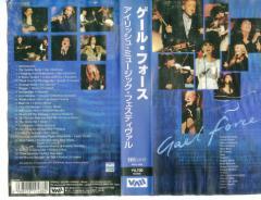 【VHSです】ゲール・フォース アイリッシュ・ミュージック・フェスティヴァル 中古ビデオ【中古】