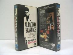【VHSです】スカーフェイス 2本組|中古ビデオ【中古】