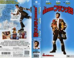 【VHSです】保険調査員フランク25 [字幕]|中古ビデオ【中古】