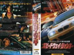 【VHSです】スピードウェイジャンキー [吹替]|中古ビデオ【中古】