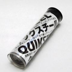 クイックスチール 超耐水耐熱エポキシパテ 金属補強 穴埋 液漏れ/ジャパン・ゼネラル貿易:6002GP