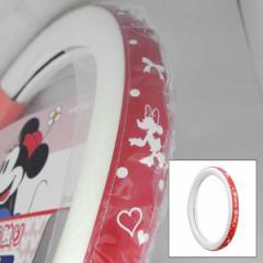 ディズニー/Disney ミニー ハンドルカバー S ソフトでしっとりした手触り ナポレックス:DC-13