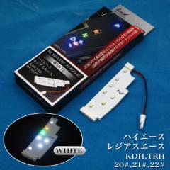 メール便可|アルファ KDH200系/TRH200系 ハイエース LEDシフトポジションランプ ホワイト NL-215/KDH/TRH 20#、21#、22#/