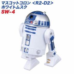 スターウォーズ/STAR WARS R2-D2 マスコットコロン 消臭芳香剤 ホワイトムスク ナポレックス:SW-4