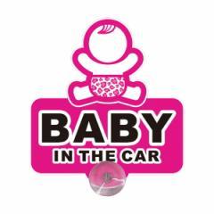 メール便可|セイワ:ゆらゆら揺れるサインボード 赤ちゃん乗ってます/W792
