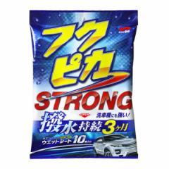 フクピカ STRONG 撥水・耐久性能強化タイプ 10枚...