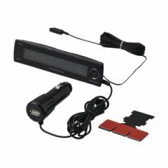 電波時計 USBポート付き サーモクロック 電圧 カレンダー付き/セイワ W852