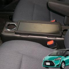 シエンタ専用コンソールボックス 日本製 170/175...