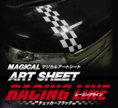 HASEPRO/ハセプロ:マジカルアートシート レーシングライン チェッカーフラッグ ブラック/レッド/MSRLCR-M