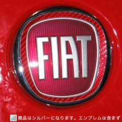 【メール便対応】HASEPRO/ハセプロ:マジカルカーボン フロント エンブレム フィアット シルバー/CEFF-1S